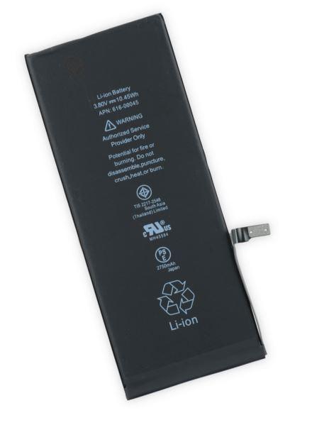 Bateria Iphone  Caracteristicas