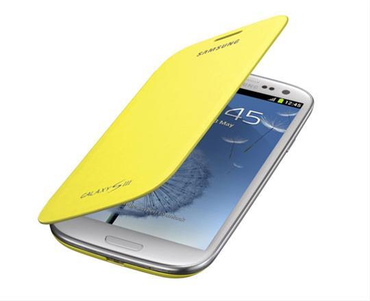 Funda samsung flip cover galaxy siii mini i8190 amarillo samsung telefon a m vil libre - Samsung s3 mini fundas ...