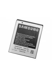 BATERIA SAMSUNG 1200 MAH WAVE 525, 535, 723, GALAXY MINI